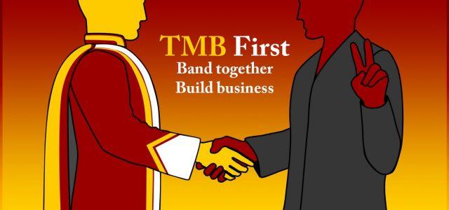 tmb first biz logo